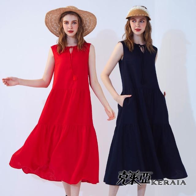 【KERAIA 克萊亞】仲夏旅途麻質長洋裝(兩色;M-XL)