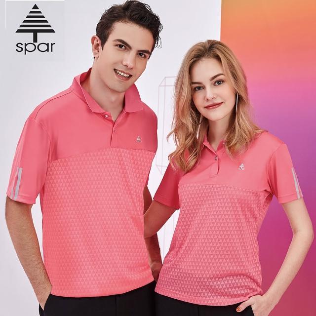 【SPAR】三角洞洞吸排女版短袖POLO衫(S217215粉桔色)