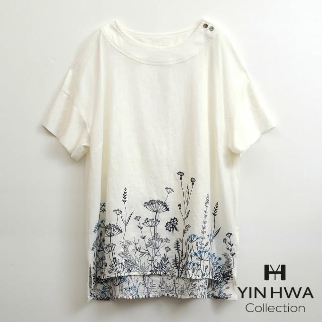 【YIN HWA 盈樺】FrescOggi 優雅氣質簍空刺繡剪接設計上衣