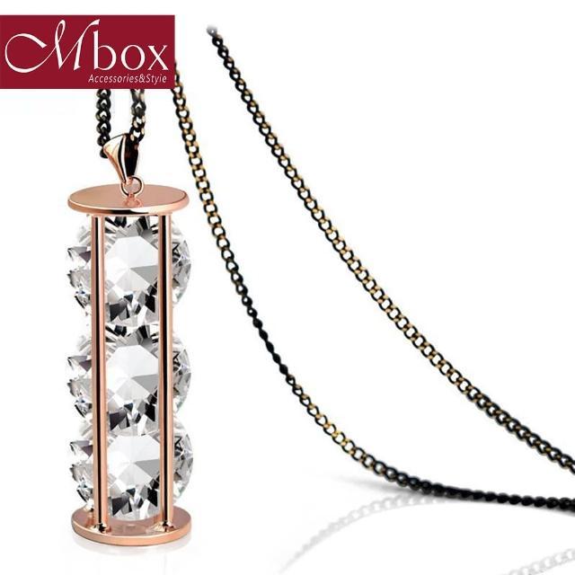 【Mbox】項鍊 冰晶 簡約復古鋯石毛衣鍊(項鍊)