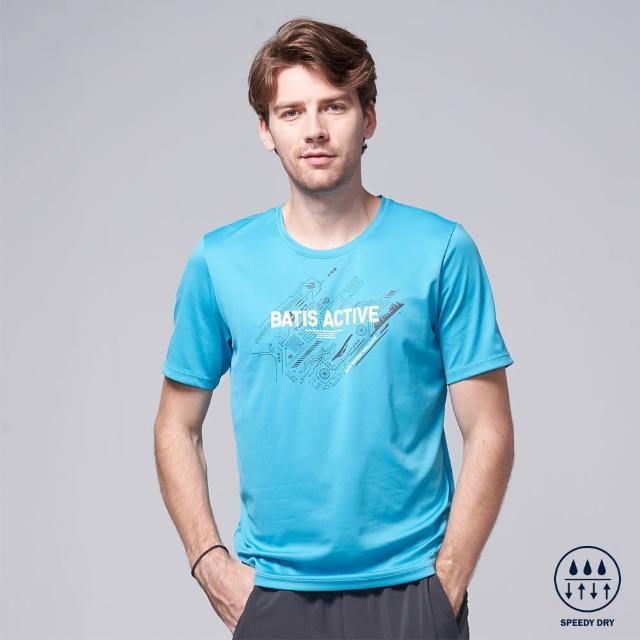 【BATIS 巴帝斯】旅行印花涼感運動短袖上衣 - 男 - 三色(海藍 灰藍 黑)