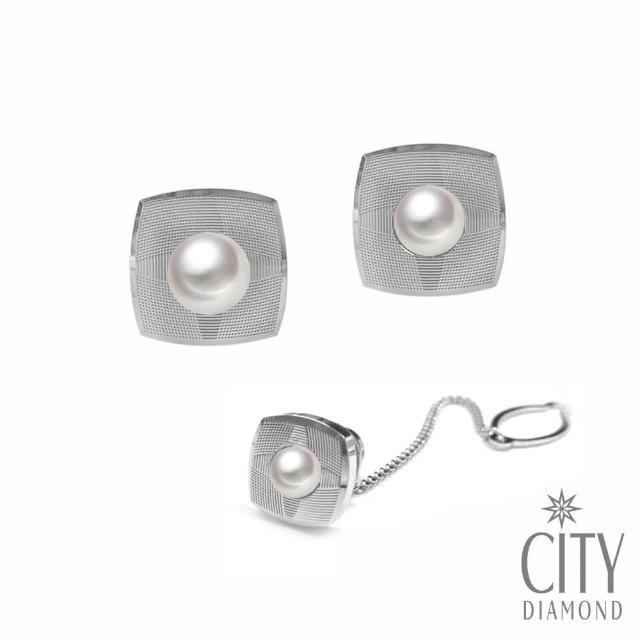 【City Diamond 引雅】日本Akoya珍珠男式袖扣+針式領帶夾組(父親節好禮)
