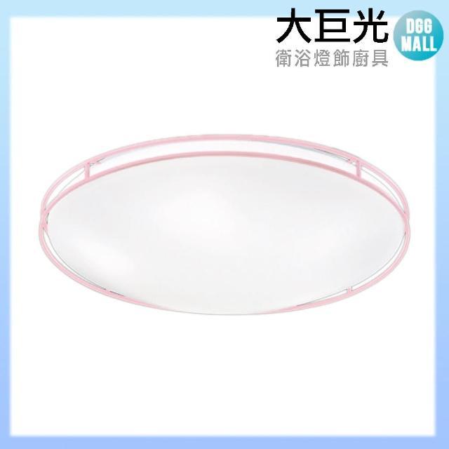 【大巨光】簡約風E27 3燈 吸頂燈-中(LW-10-3494)