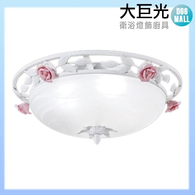 【大巨光】典雅風E27 4燈 吸頂燈-中(LW-10-3495)