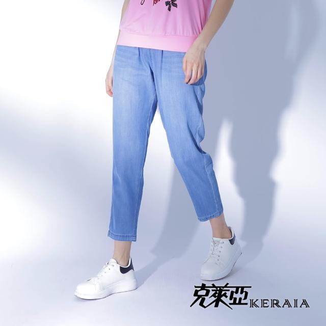 【KERAIA 克萊亞】自在女孩天絲抽繩涼感牛仔褲