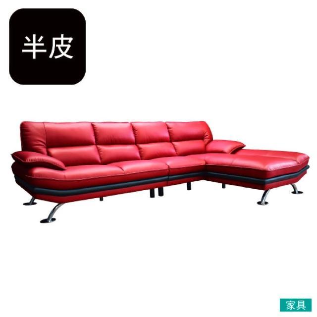 【NITORI 宜得利家居】◎半皮L型加大左躺椅沙發 LOZO 4 RED(L型沙發 角落沙發 躺椅沙發)