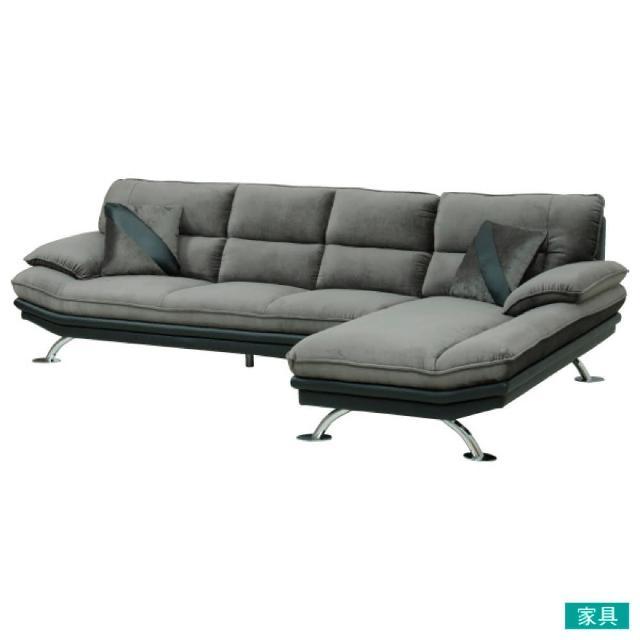 【NITORI 宜得利家居】◎布質L型加大左躺椅沙發 LOZO4 GY(L型沙發 角落沙發 躺椅沙發)