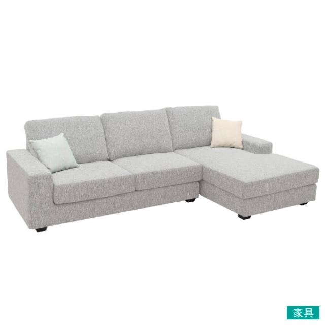 【NITORI 宜得利家居】◎布質左躺椅L型沙發 GRAND LGY(L型沙發 角落沙發 躺椅沙發)