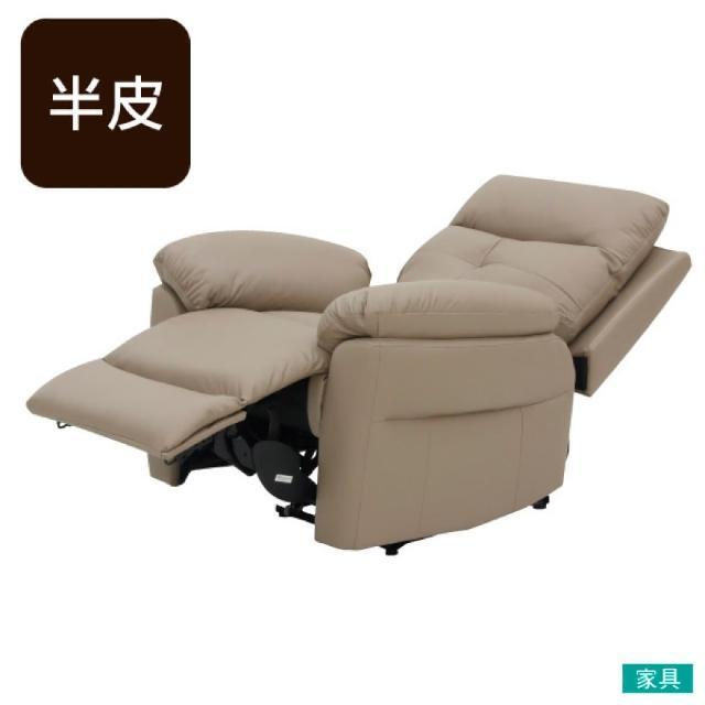 【NITORI 宜得利家居】◎半皮1人用電動可躺式沙發 MEGA MO(沙發 電動沙發)