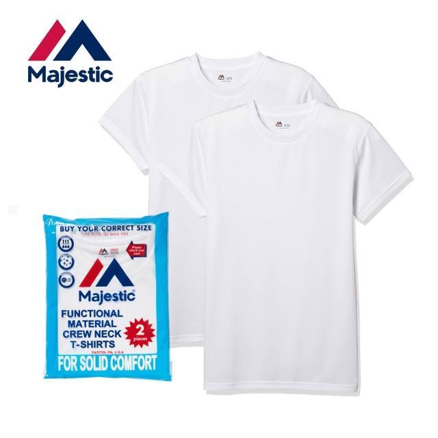 【Majestic】日本線吸汗快乾機能素色上衣組(白色/2件入)
