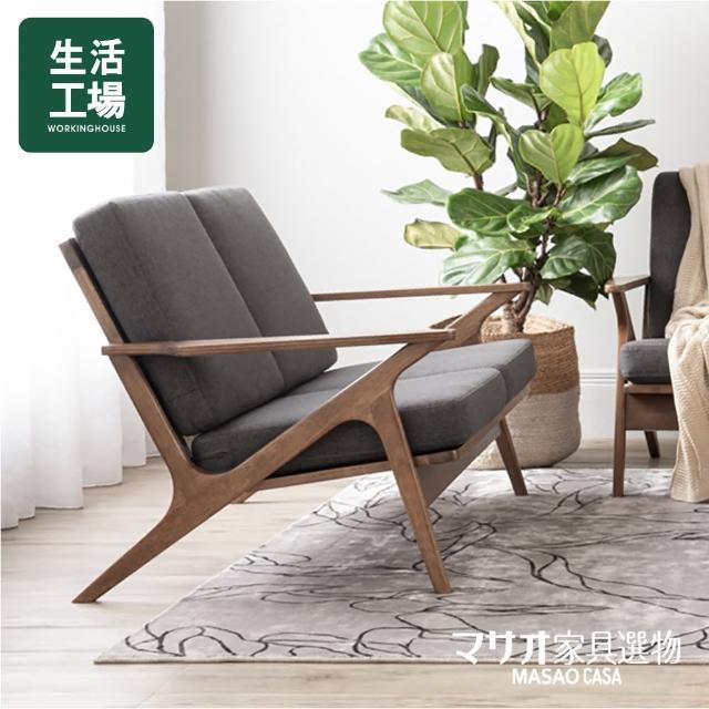 【生活工場】阿斯頓防潑水二人座沙發-褐色