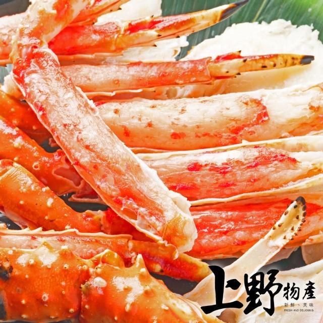 【上野物產】智利熟凍帶殼帝王蟹腳 x2盤(500g±10%/盤)