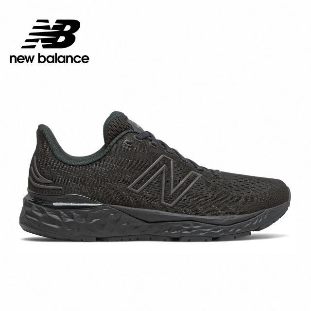 【NEW BALANCE】NEW BALANCE Fresh Foam 880v11 女緩震跑鞋 D寬楦 W880B11