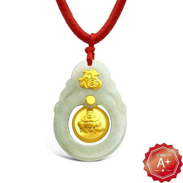 【A+】9999純黃金箔A貨翡翠項鍊 福彌勒