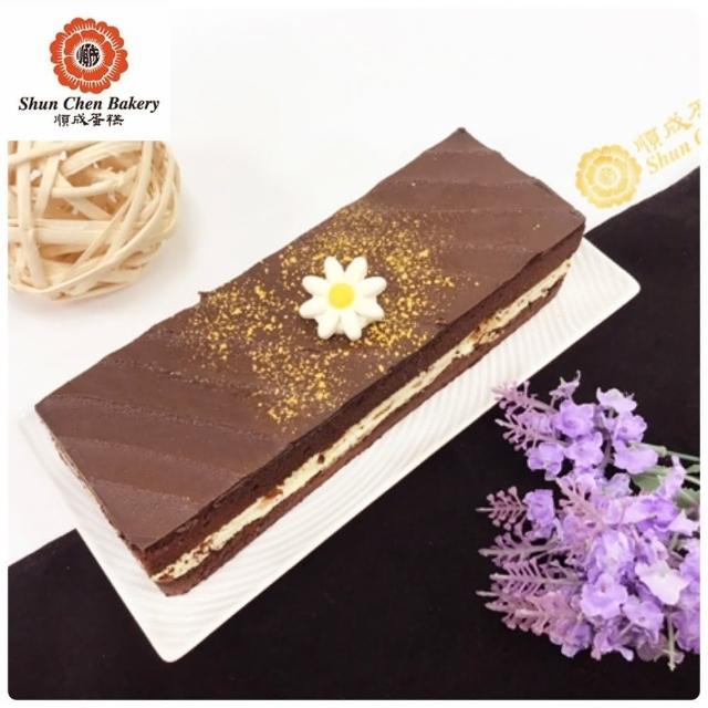 【順成蛋糕】全通路首賣!!沙哈巧克力蛋糕提貨券(全台5間分店適用)