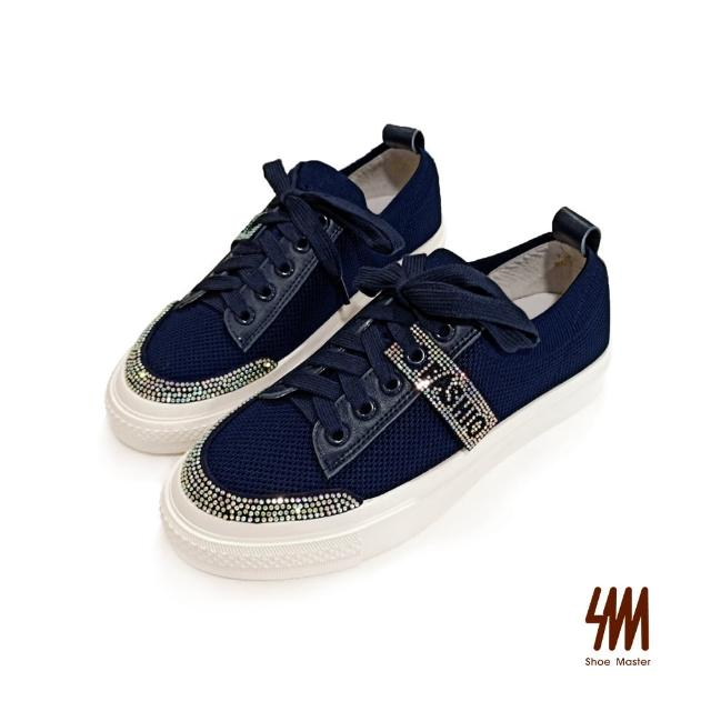 【SM】真皮透氣側邊英文字母休閒鞋(藍色)