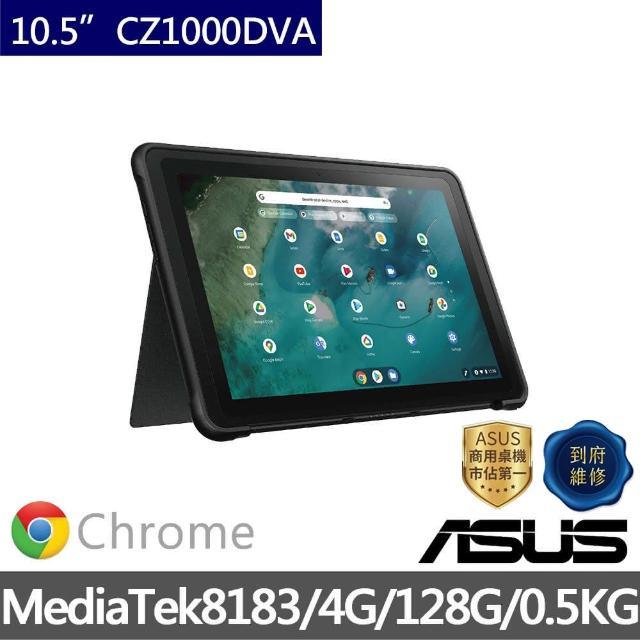 ASUS 華碩【ASUS 華碩】ChromeBook CZ1000DVA-0021AMT8183 觸控2合1筆電(MediaTek 8183/4G/128G/Chrome OS)