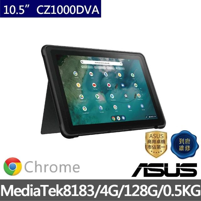ASUS 華碩【ASUS 華碩】ChromeBook CZ1000DVA-0021AMT8183 觸控2合1筆電(MediaTek8183/4G/128G/Chrome 作業系統)