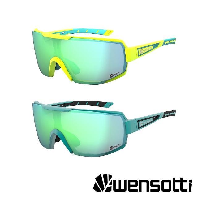 【Wensotti】運動太陽眼鏡/護目鏡 wi6915系列 多款(防爆眼鏡/墨鏡/抗UV/路跑/單車/自行車)