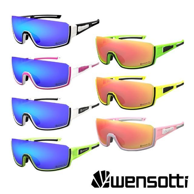 【Wensotti】運動太陽眼鏡/護目鏡 wi6901系列 SP高功能增豔鏡 多款(抗藍光/墨鏡/抗UV/路跑/單車/自行車)