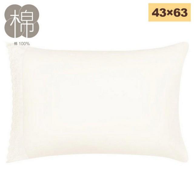 【NITORI 宜得利家居】純棉枕套 MAELYS 43X63(純棉 枕套 MAELYS)