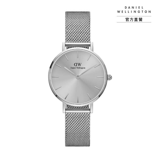 【Daniel Wellington】Petite Unitone 28mm幻彩簡約銀米蘭金屬錶(DW手錶 DW00100464)