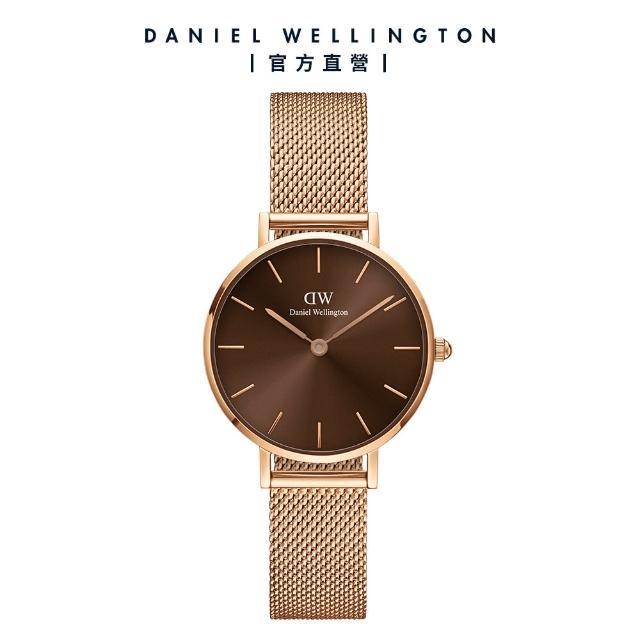 Daniel Wellington【Daniel Wellington】Petite Amber 28mm幻彩琥珀棕米蘭金屬錶(DW手錶 DW00100476)