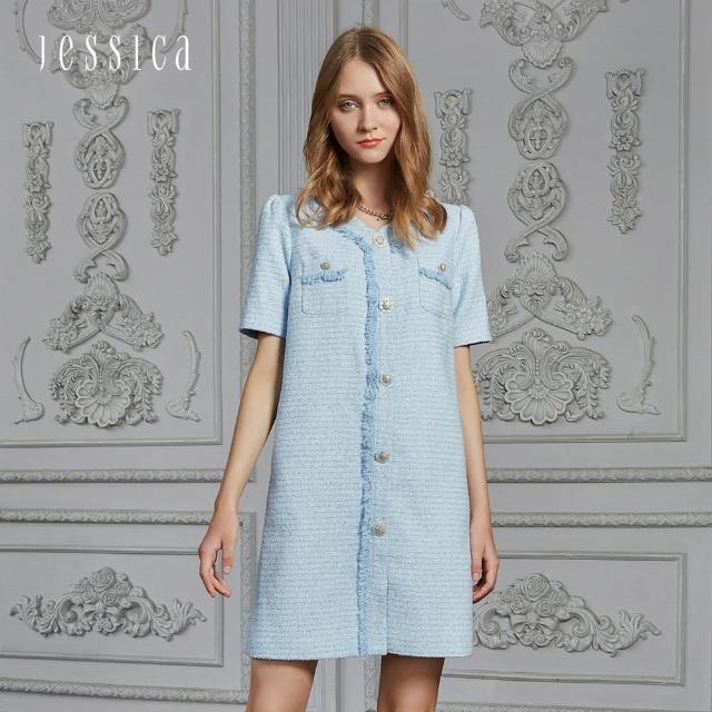 JESSICA【JESSICA】優雅時尚流蘇邊V領短袖花呢洋裝(藍)
