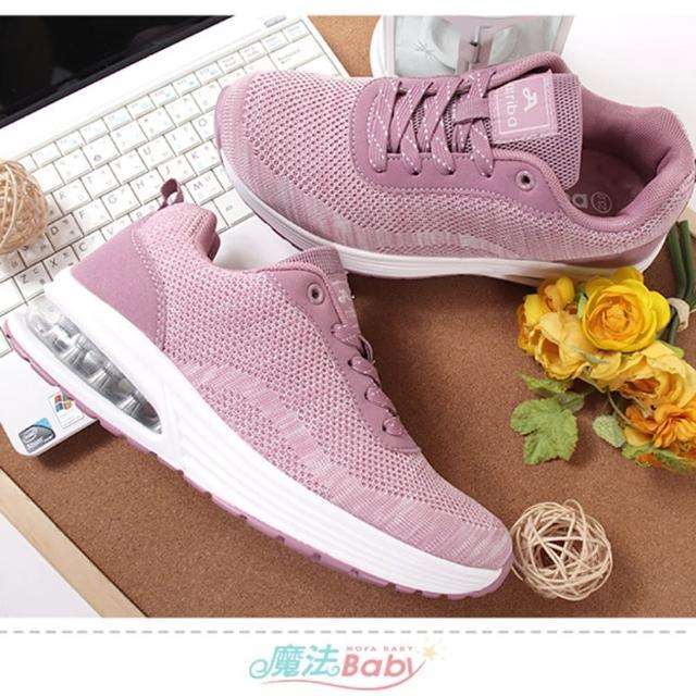 【魔法Baby】女運動鞋 氣墊緩震針織透氣慢跑鞋(sd7418)