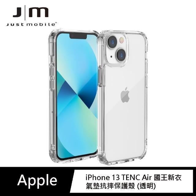 "【Just Mobile】iPhone 13 6.1"" TENC Air 國王新衣氣墊抗摔保護殼-透明(iPhone 13 保護殼)"