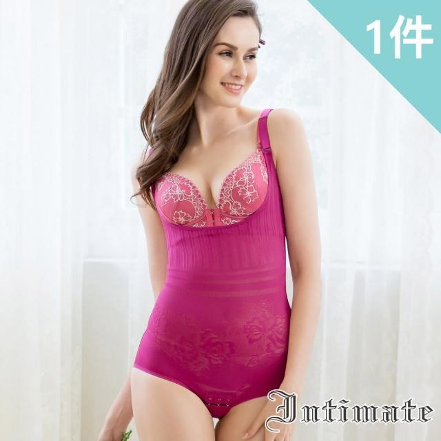 【Intimate 內著】名媛曲線固型專屬美型衣(特惠紫色1件組)